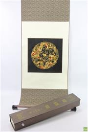 Sale 8621 - Lot 89 - Chu Embroided Chinese Scroll in Box