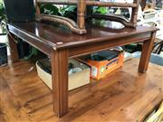 Sale 8822 - Lot 1531 - Timber Coffee Table