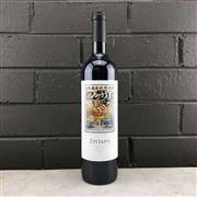 Sale 8911X - Lot 58 - 1x 2014 Reillys Wines Epitaph Shiraz, Clare Valley - limited release, bottle no. 1073