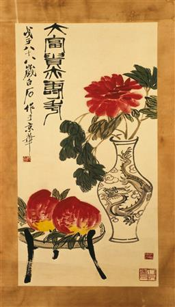 Sale 9144 - Lot 86 - A Chinese Scroll Featuring Vase and Flowers (148cm x 59cm)