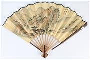 Sale 8407 - Lot 95 - Chinese Painted Fan