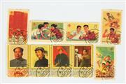 Sale 8419 - Lot 66 - Facsimile Stamps Depicting Chairman Mao