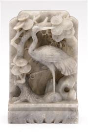 Sale 9060 - Lot 61 - A Carved Stone Piece Featuring Crane H:13cm