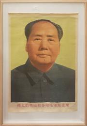 Sale 8903 - Lot 2099 - Vintage Chinese Socialism Propaganda Poster Chairman Mao -