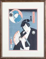 Sale 8550H - Lot 71 - Toyokuni (Kunisada) C1850 - Kobuki actors H 36 x W 24cm