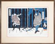 Sale 8550H - Lot 72 - Toyukuni III (Kunisada) 1858 - Actors Each panel H 37 x W 26cm, Frame sizes H 74 x W 60cm
