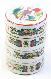 Sale 9010 - Lot 25 - Qing Famille Rose Four-Tiered Lidded Container (H:12cm)