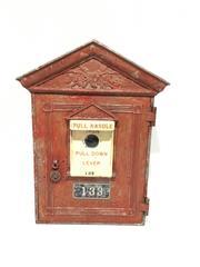 Sale 8600A - Lot 92 - Vintage cast metal fire arm box, H 41cm.