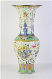 Sale 8796 - Lot 88 - Qianlong Marked Vase ( H 45cm, Chip to rim)