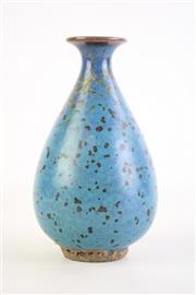 Sale 8840 - Lot 87 - A Small Blue Glaze Jun Vase (H 16cm)