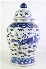 Sale 8935 - Lot 50 - A Large Chinese Blue and White Lidded Jar with Dragon Motif (H58cm)