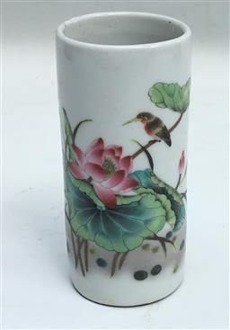 Sale 9175G - Lot 72 - Ceramic Vase / Brush pot .Size 12cm H x 5cm D.General Wear