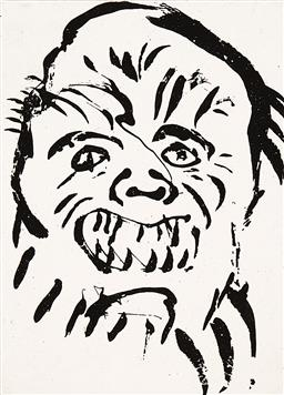 Sale 9221JM - Lot 5003 - ADAM CULLEN (1965 - 2012) Ape etching, ed. 9/25 (unframed) 24 x 17.5 cm (sheet: 56 x 48 cm) signed lower right