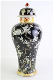Sale 8840S - Lot 675 - Kangxi Marked Lidded Black Vase, H46cm