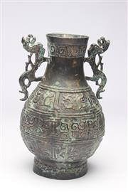 Sale 8681 - Lot 62 - Archaic Style Vessel with Twin Dragon Handles (H 28cm)