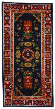 Sale 8536A - Lot 6 - A Tibetan Wool Dragon Design Carpet Nepal 190cm x 93cm RRP $1,499.00