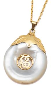Sale 9046 - Lot 345 - A GOLD MOTHER OF PEARL PENDANT NECKLACE; 41cm long 24ct gold cable chain with scroll clasp, wt. 3.78g, attached with a 25mm round mo...