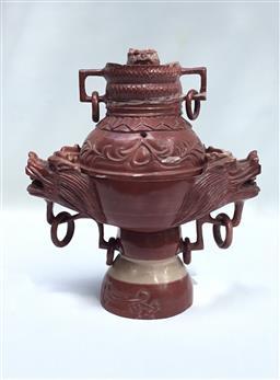 Sale 9175G - Lot 73 - Carved Stone Incense Burner, Consists Of 2 Parts . General Wear . Size 25cm H X 25cm D.