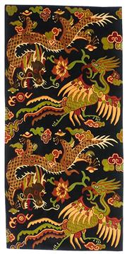 Sale 8536A - Lot 7 - A Tibetan Wool Dragon Design Carpet Nepal 190cm x 93cm RRP $1,499.00