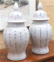 Sale 8550H - Lot 94 - A pair of oriental lidded jars with calligraphic design and finial tops, one with no base and the other with chip to rim, H 44cm