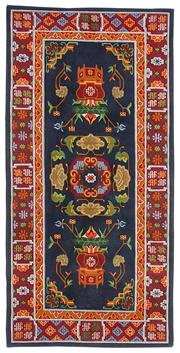 Sale 8536A - Lot 8 - A Tibetan Wool Dragon Design Carpet Nepal 190cm x 93cm RRP $1,499.00