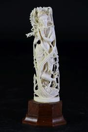 Sale 8989 - Lot 84 - An Early/Mid Century Indian Carved Ivory Figure Of Shiva (H: 16cm)