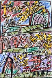 Sale 9002A - Lot 5014 - Pasquale Giardino (1961 - ) - Luna Park Ghost Train 56 x 37 cm