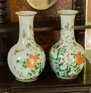 Sale 8418A - Lot 11 - A pair of Chinese bottle vases depicting exotic birds and foliage
