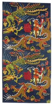 Sale 8536A - Lot 10 - A Tibetan Wool Dragon Design Carpet Nepal 190cm x 93cm RRP $1,499.00