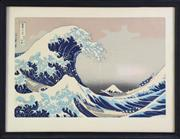 Sale 8931 - Lot 100 - Framed woodblock print of The Great Wave off Kanagawa by Katsushika Hokusai (frame size 42.5cm x 32.5cm)