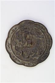 Sale 8815C - Lot 32 - Cast Chinese Metal Mirror Dia 12cm