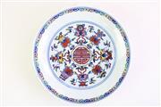 Sale 8840S - Lot 632 - A Woucai Chinese Dish with Yongzheng Mark (Dia 20cm)