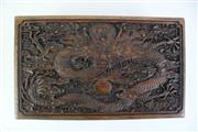 Sale 8823 - Lot 25 - Chinese Dragon Jewellery Box, W30 cm, D18 cm, H9.5 cm