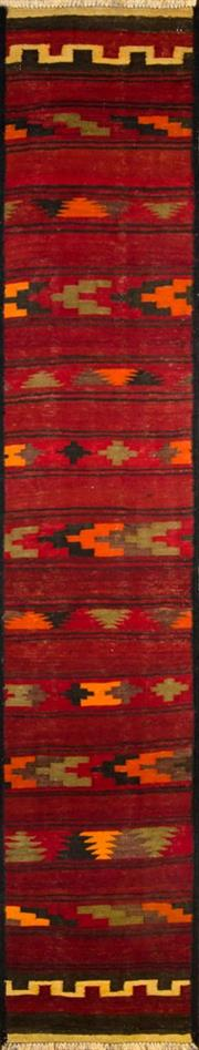 Sale 8307A - Lot 1 - Old Persian Kilim 304cm x 60cm RRP $600
