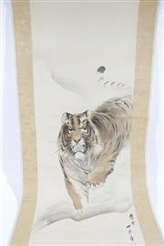 Sale 9003 - Lot 45 - Tiger Themed Japanese Scroll