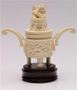 Sale 9081 - Lot 49 - Heavily Carved Ivory Lidded Censer On Stand (Height without Stand17.5cm)
