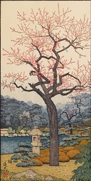 Sale 8606 - Lot 593 - Toshi Yoshida (1911 - 1995) - Cherry Blossoms 49 x 25cm