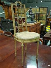 Sale 8653 - Lot 1078 - Louis XVI Style Gilt Framed Side Chair, with cane seat and turned fluted legs