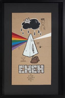 Sale 9155 - Lot 2026 - ARTIST UNKNOWN (STREET ART) Untitled (Pyramid & Rainbow) acrylic and ink on cardboard 54 x 29 cm (frame: 74 x 49 x 4 cm)