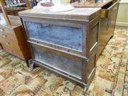 Sale 7943A - Lot 1507 - Legal 2 Tier Bookcase