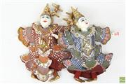 Sale 8594D - Lot 34 - Thai String Puppets (H:37cm)