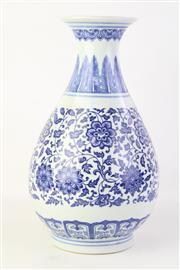 Sale 8815C - Lot 46 - Blue And White Qianlong Marked Vase H 33cm