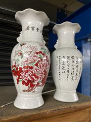 Sale 8876 - Lot 1069 - Pair of Decorative Chinese Crackle Glaze Vases Depicting Calligraphy and Flowers