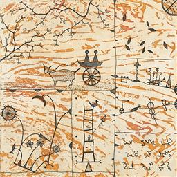 Sale 9161A - Lot 5025 - CHRISTINA CORDERO (1938 - ) Festive Narrative 2016 Two plate etching, aquatint, open bite a la poupee and ink ed. 7/15 25 x 25 cm (f...