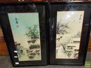 Sale 8491 - Lot 2099 - Chinese Artworks x 2
