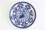Sale 8840 - Lot 56 - A Blue, Red and White Chinese Dish, Marked to Base (Cracked and Repaired, Dia 21cm)