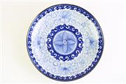 Sale 8840S - Lot 620 - A Kangxi Marked Blue and White Chinese Dish (Dia 22cm)