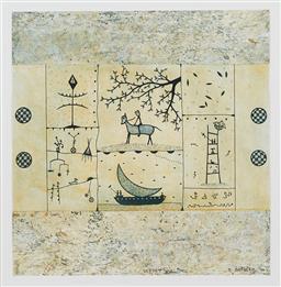 Sale 9150 - Lot 567 - CHRISTINA CORDERO (1938 - ) - Septet no. 2, 2014 36.5 x 35.5cm (frame: 60 x 57cm)