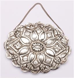 Sale 9104 - Lot 25 - A Burmese sterling silver wall mirror 13cm x 16cm
