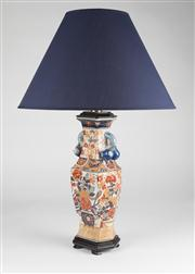 Sale 8350L - Lot 60 - A pair of hand painted polychrome urn lamps with floral motifs, with navy shades on timber base, total H 67cm, RRP $860